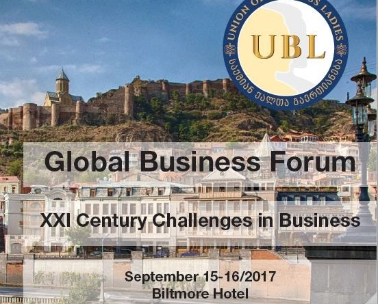 Global Business Forum, September 15-16 2017, Tbilisi, Georgia